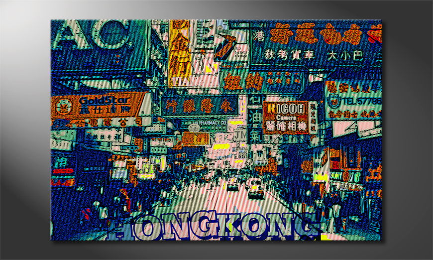 La toile imprimée Hongkong